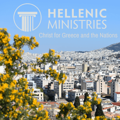 hellenic ministries